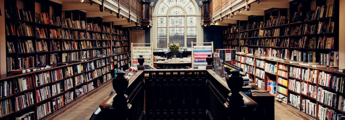 Court Room Library